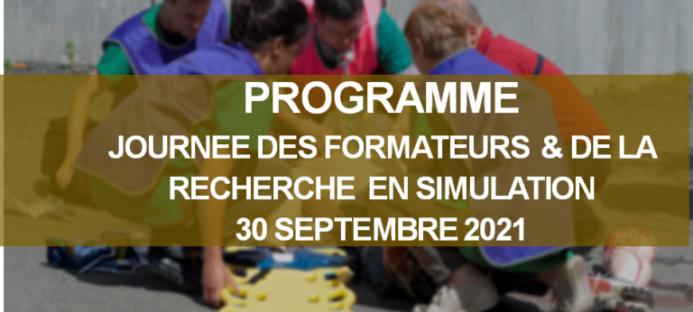1ère Journée Interrégionale de la Formation et de la Recherche en Simulation / SIM HUGO